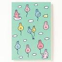 AIUEO ポストカード UB-balloon はがき 葉書 インテリアにも プレゼント イラスト かわいい おしゃれ デザイナー AIUPC (0200204000020)