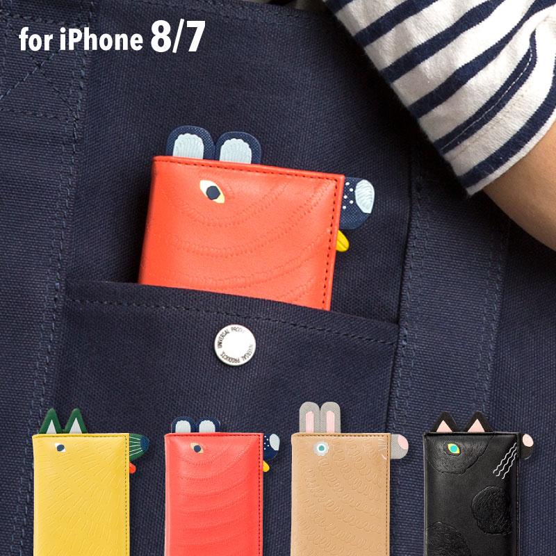 ポケットアニマル スマホカバー AIUEO iPhone7対応 手帳型スマホケース 携帯ケース おしゃれ かわいい 送料無料 (apn7)