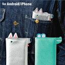 ポケットアニマル スマホカバー スマホケース マルチケース AIUEO android iPhoneX iPhone7 iPhone8 iPhone6 iPhone6s iPhone5 iPhone5s 手帳型スマホケース おしゃれ かわいい (apna)
