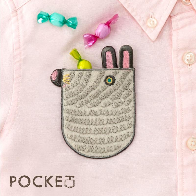 アップリケ ワッペン AIUEO 動物 かわいい おしゃれ アイロン シール 女の子 キッズ こども ポケットそのまま貼るだけでポケットに