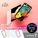 リトルクローゼットiPhone7 着せ替えケース アイフォンケース おしゃれ かわいい iPhoneケース スマホケース little closet (gpl7)