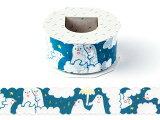 AIUEOマスキングテープ カタヌキ【maskingtape katanuki】カクカク・もこもこの型抜きがかわいいマステ!ふわふわ楽しいオバケの世界! ghost(MTK-18)