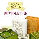 神戸オルゴール18N 木製ブック型宝石箱 (ストッパー無し)【コンビニ受取対応商品】60