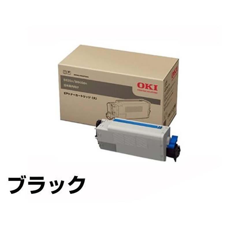 EPC-M3B2 トナー OKI B820n B840dn EPC-M3B2 トナー 大容量 汎用 沖 OKI 汎用 トナー【ポイント3倍!】ファーム(ファーム)