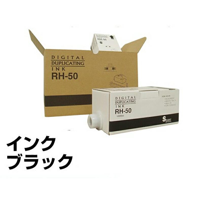 JP-10 JP-500 i-50 インク リコー JP-4000 JP-5000 黒 6本 汎用 リコー RICOH 汎用 インク【ポイント3倍!】まるい