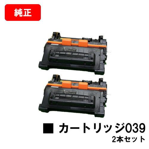 【純正品】 Canon 【1492B001 PFI-301 R レッド】 インクカートリッジ/ 送料無料! キャノン トナーカートリッジ