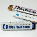 バレンタイン ホワイトデー お返し プチギフト プレゼント ...