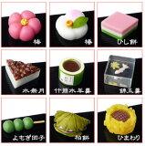 和菓子マグネット3/全9種類