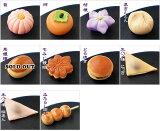 和菓子マグネット2 (全10種類) クリスマス プレゼント