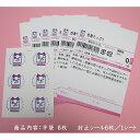 ラッピング 袋 シール 【ラッピング袋とシール6枚セット/コ...