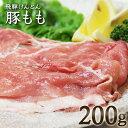 【ふるさと納税】飛騨牛 肩ロースすき焼き用3kg 【牛肉・お肉・ロース肉・和牛】