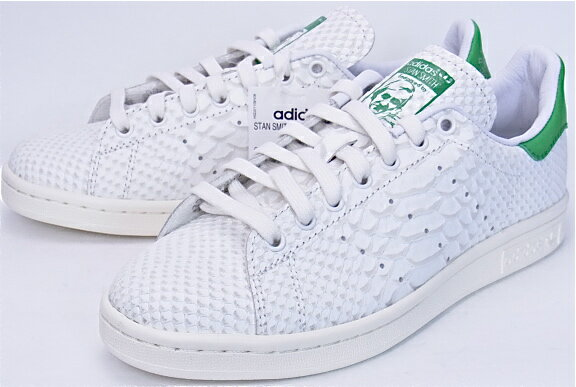 Stan Smith Adidas Price