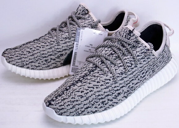 yeezy boost 350 adidas price in india