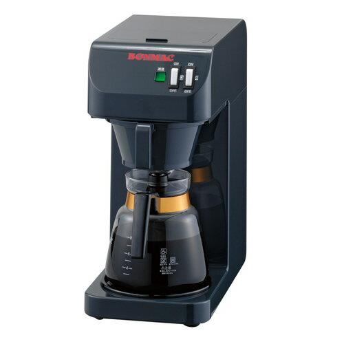 【送料無料】ボンマック BM-4060 コーヒーブルーワー(ウォーマー有)