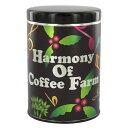 TONYAデザイン 保存缶 Harmony of coffee Farm 【黒/ブラック】