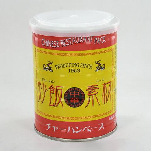 GS チャーハンベース 缶入り 300g