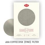 【包装污秽在】able COFFEE DISK 【FINE】FILTER aero出版用不锈钢过滤器(fine)[【パッケージ汚れあり】 able COFFEE DISK 【FINE】 FILTER エアロプレス用ステンレスフィルター (ファイン)]