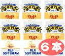 【賞味期限残25日以上をお届けします】 冨士クリップ アイスクリームの素 デラックスバニラ (1L×6本セット) 【セット割引】