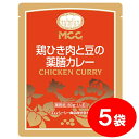 MCC 鶏ひき肉と豆の薬膳カレー(180g)×5袋