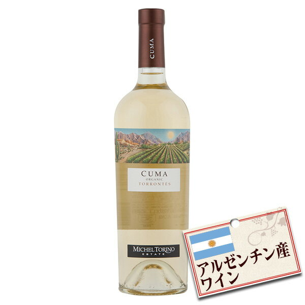 クマ オーガニック トロンテス 750ml(アルゼンチン産白ワイン)