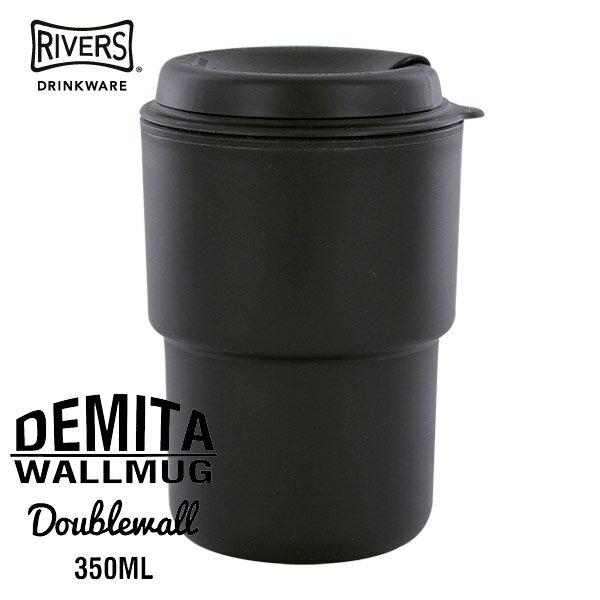 RIVERS ウォールマグ デミタ 350ml ブラック