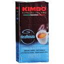 KIMBO キンボ エスプレッソ粉 デカフェ (250g)