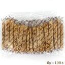 コーヒーシュガースティック (6gx100本)