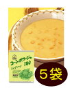 ミヤジマ 業務用スープ・コーンポタージュ (5袋セッ