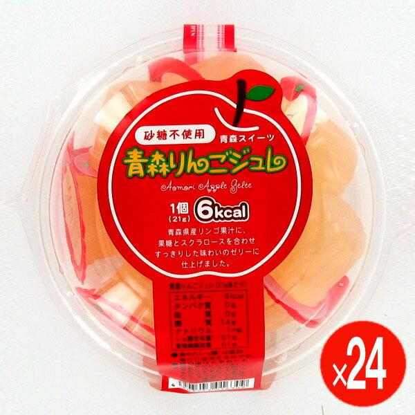 ラグノオ 青森リンゴジュレ(21g×8P)×24個 【セット割引】