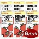 【本商品を含む場合、6〜7日後の出荷】 送料無料 カゴメ 業務用 食塩無添加 トマトジュース (1Lx6本) 【セット割引】