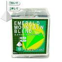 ダンク式コーヒーバッグ エメラルドマウンテンブレンド (個包装8g×10P)