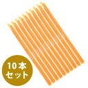 エニーロック 3号 対応幅190mm (商品実寸225mm) 【10本セット】 (オレンジ)