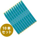 エニーロック 5号 対応幅100mm (商品実寸125mm) 【10本セット】 (ブルー)
