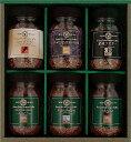 【送料無料】珈琲問屋ギフト インスタントコーヒーギフト FD-86 (6瓶) 【楽ギフ_包装】