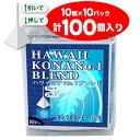 ダンク式コーヒーバッグ ハワイコナNo.1ブレンド (100個入)