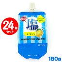 送料無料 セイウ 熱中ゼリー 塩レモン味 180g 24個セット