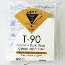 三洋 CAFEC 円すい 中深煎り用T90 コーヒーフィルター 2〜4杯用 100枚入 MC4-100W ホワイト