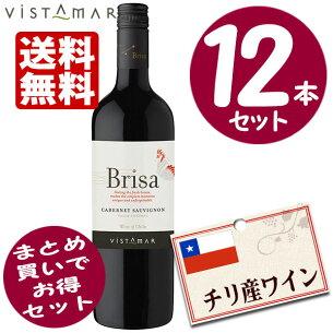 赤ワイン ビスタマール・ブリーザ カベルネ・ソーヴィニヨン