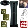 【送料無料】大人の氷かき器 DHIS-150BK (ブラック)