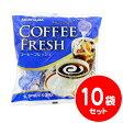 守山 コーヒーフレッシュ (4.5mlポーション×50個入)【10袋】