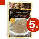 MCC 本格ディナースープ トリュフとマッシュルームのスープ 160g ×【5袋】