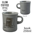 RoomClip商品情報 - KINTO キントー SLOW COFFEE STYLE SCS マグ 250ml book 27648