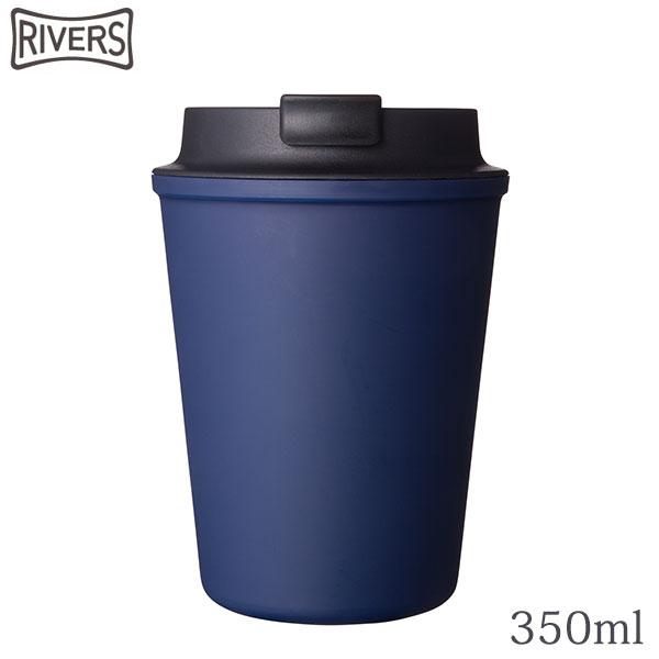 RIVERS リバーズ ウォールマグ スリーク 350ml ネイビーブルー