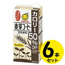 【送料別になりました】 取寄品/日付指定不可 マルサンアイ 豆乳飲料麦芽コーヒーカロリー50%OFF (1L×6本)