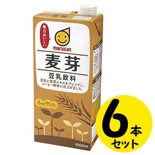 送料無料 マルサン豆乳飲料 麦芽・コーヒー風味(1L)×6本