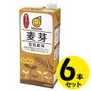 【送料別になりました】 取寄品/日付指定不可 マルサンアイ 豆乳飲料麦芽 (1L×6本)