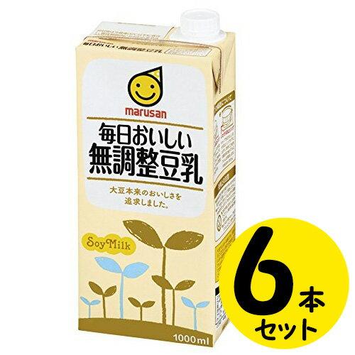 【送料無料】マルサン 毎日おいしい 無調整豆乳 (1L×6本)