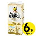 マルサンアイ 毎日おいしい 無調整豆乳 (1L×6本)