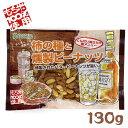 柿の種と燻製ピーナッツ 130g