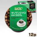 UCC キューリグ ブリュースター Kカップ キリマンジァロAA100% 8g×12個入 (301263000)